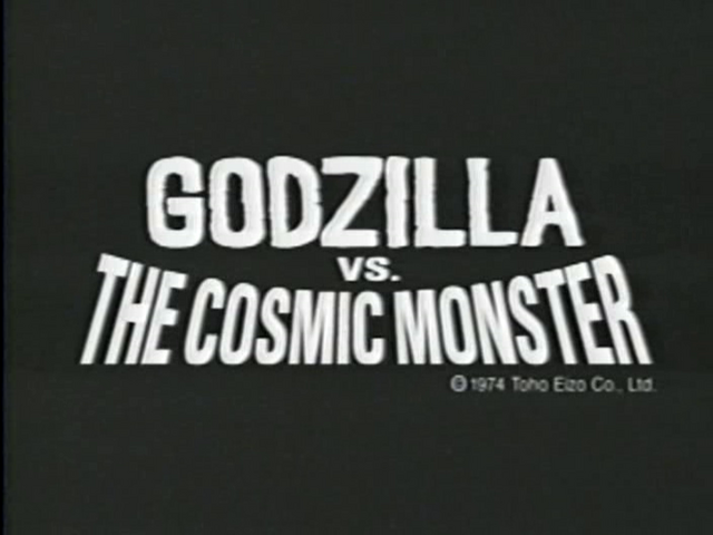 File:Godzilla vs. The Cosmic Monster International Title Card.png
