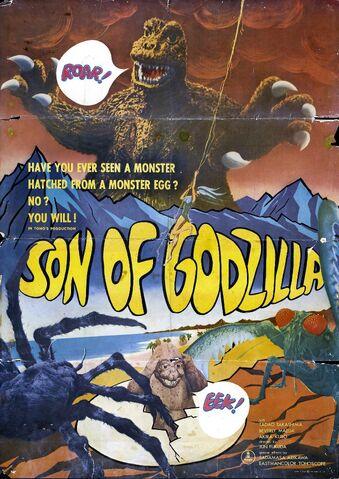 File:Son of godzilla poster 01.jpg