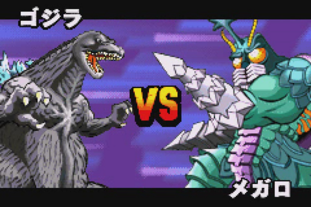 File:Gojira Kaiju Dairantou Advance - Godzilla vs Megalon.png