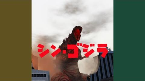 3D Shin Gojira AR Application