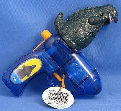 File:Godzilla squirtgunimage.jpeg