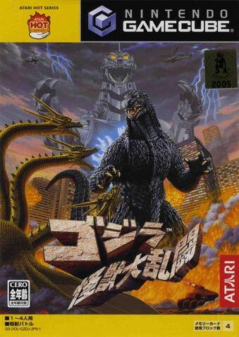 File:Godzilla Destroy All Monsters Melee Japan GameCube ver Atari HOT.jpg