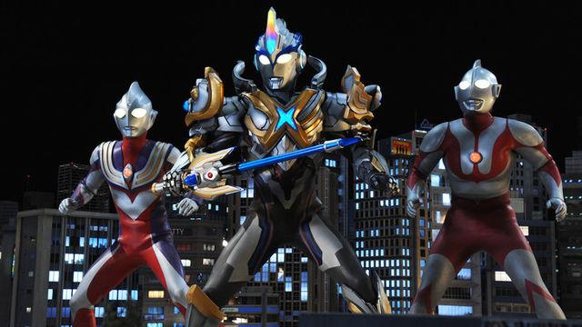 File:Ultraman C the Movie.jpeg