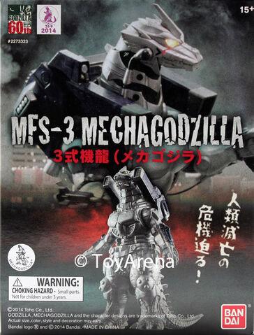 File:Bandai Shokugan MFS-3 MechaGodzilla Box.JPG