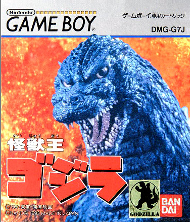 File:King of the monsters godzilla box art.png