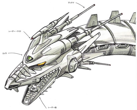 File:Concept Art - Godzilla vs. King Ghidorah - Mecha-King Ghidorah Head 1.png