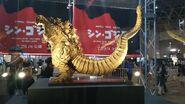 Godzilla resurgence full Bodie viweimage