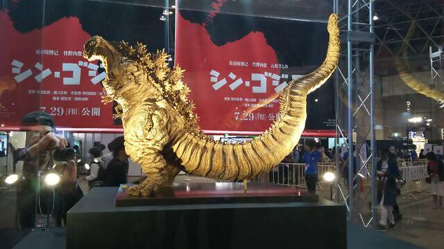 File:Godzilla resurgence full Bodie viweimage.jpeg