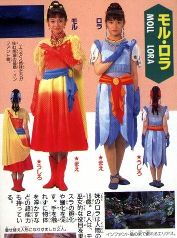 File:Costume Design for the Elias 1996.jpg