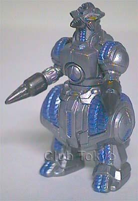 File:Bandai HG Set 1 M.O.G.U.E.R.A..jpg