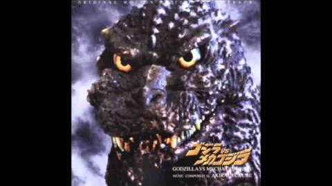 20 The Sorrow Of Godzilla