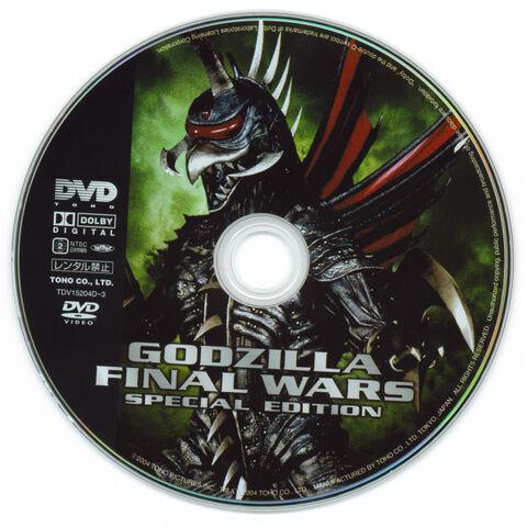 File:Toho-gfw3disc-disc3.jpg