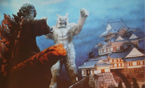 File:Godzilla vs. Wolfman pagoda.jpg
