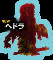Thumbnail for version as of 12:45, November 20, 2014