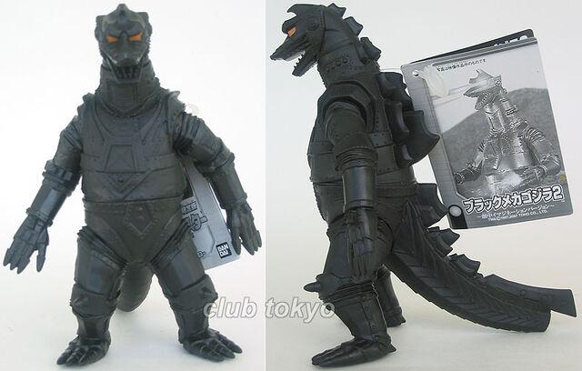 File:Bandai Japan Hyper Hobby Exclusive Black MechaGodzilla.jpg