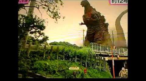 【シン・ゴジラ】予告映像 First Look at 2016 Toho Studio Godzilla