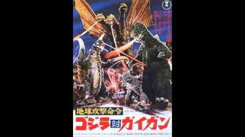 Godzilla March