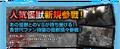 Godzilla VS img 01