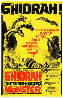 Ghidorah the Three-Headed Monster Poster United States