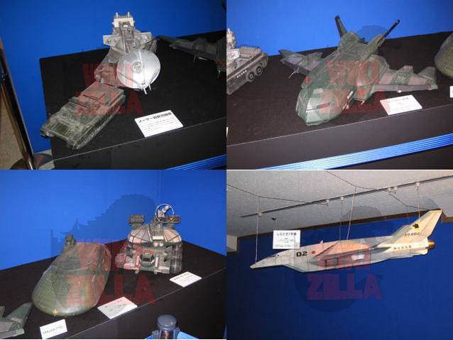File:Suit and Puppet Museum - Toho Vehicles.png