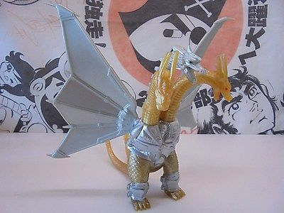 File:Bandai mecha King Ghidorah minie.jpeg