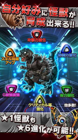 File:GKC Mothra and Godzilla 2001.png