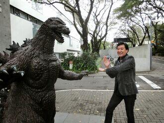 Satoshi Furuya and Godzilla