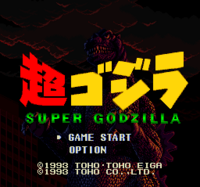 Super Godzilla Title Screen