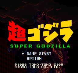 File:Super Godzilla Title Screen.png