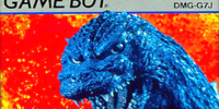 Godzilla, King of the Monsters (Gameboy)