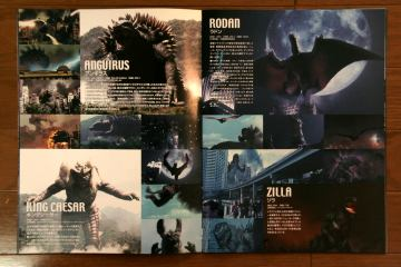 File:2004 MOVIE GUIDE - GODZILLA FINAL WARS PAGES 2.jpg