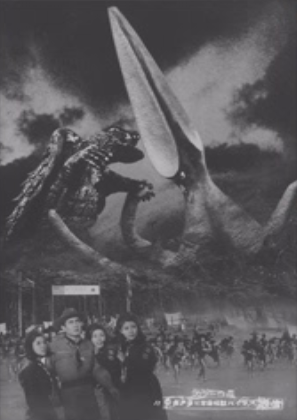 File:Gamera - 4 - vs Viras - 99999 - 17 - Gamera vs Viras.png