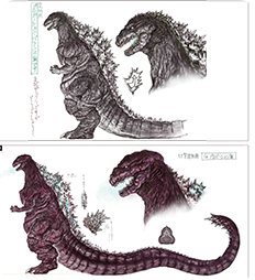 File:More shin Godzilla concept art.png