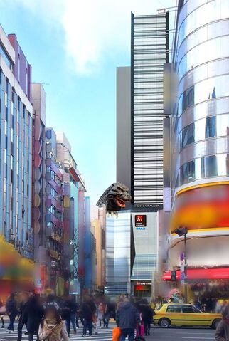 File:Shinjuku Godzilla Head 2.jpg