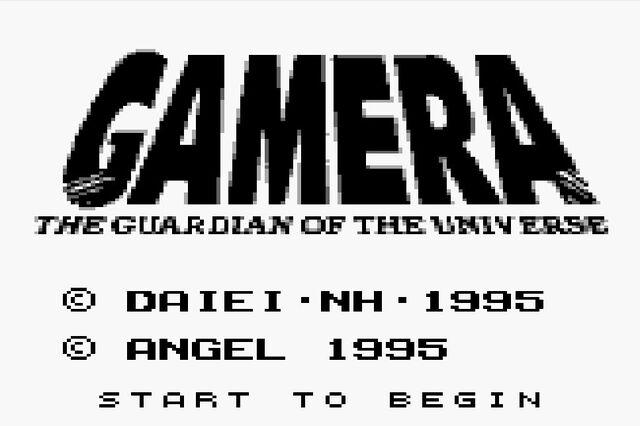 File:Gamera English Fan Translation.jpg