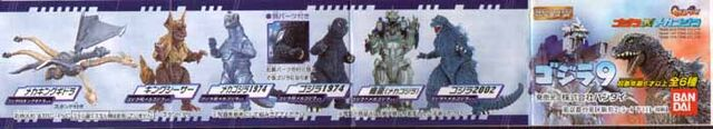 File:Bandai HG Set 9 Tag.jpg