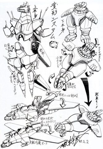 File:Transforming MechaGodzilla.jpg