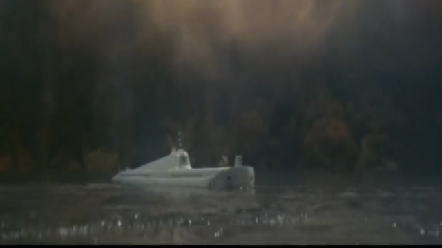 File:Mu Submarine.png