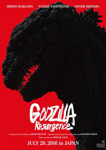 File:English Godzilla Resurgence Poster.jpg