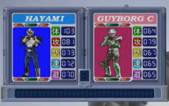 File:Hayami vs Guyborg C.PNG