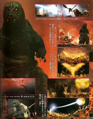 File:Godzillaallmonstersattack.jpg