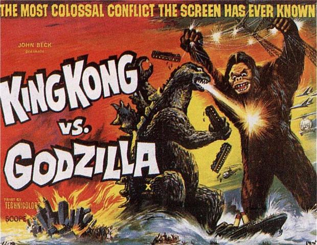 File:Godzilla Movie Posters - King Kong vs. Godzilla -American-.png