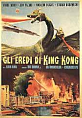 File:Destroy All Monsters Poster Italy 4.jpg