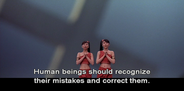 File:GMMG - Human beings should recognize their mistakes and correct them..png