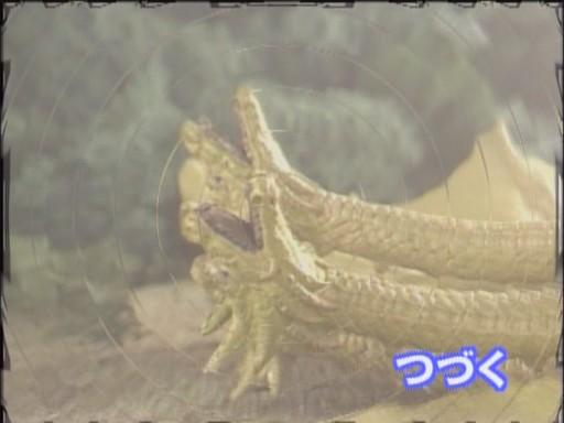 File:Godzillaislandstory0209.jpg