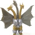 Mecha-King Ghidorah 1991 toy