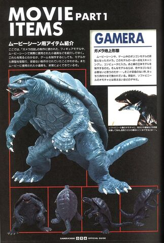 File:Gamera2000-2016May01.jpg