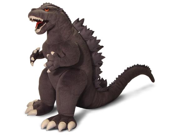 File:Godzilla Origins - Godizlla 15 inch plush.jpg
