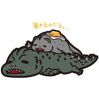 File:More Godzilla with gudetamaimage.png