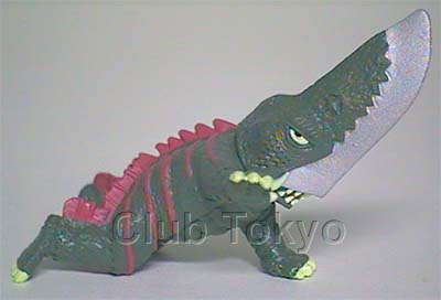 File:Bandai HG Gamera Set 2 Guiron.jpg